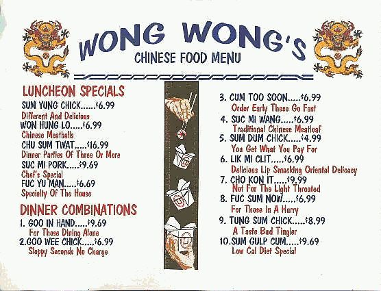 A different Chinese food menu pic from Ethnic, Food